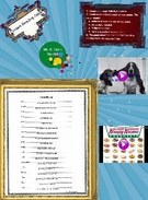"""Content Reading Project- """"I am Poem""""'s thumbnail"""