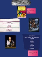 Paul Revere and spelling words's thumbnail