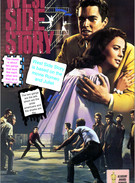 west side story's thumbnail