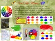 The Color Wheel thumbnail