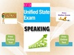 Unified State Exam (Speaking) thumbnail