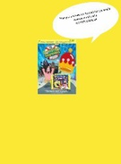[2010] Billi Smith: Billi SMITH sponge bob book's thumbnail